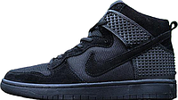 Мужские высокие кроссовки Nike Dunk CMFT Premium, найк данк