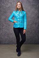Демисезонная женская куртка NewMark Жаклин (голубой, бирюза)