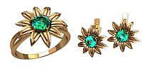 Яркий золотой ювелирный набор 585* в виде красивого цветка