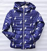 Демисезонна  куртка  для дівчинки 6 -14 років  Electric синя