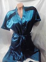 Атласный комплект халат с рубашкой 42-48 рр