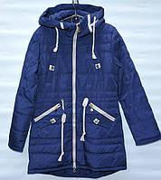 Демисезонна  куртка-парка  для дівчинки 6 -14 років RedBlack синя