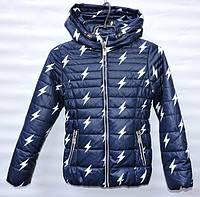Демисезонна  куртка  для дівчинки 6 -14 років  Electric темно-синя