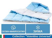 Одеяло MirSon полуторное  Зимнее Valentino 140 x205 EcoSilk  007