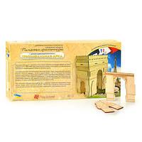 Деревянная игрушка Пазлы 3D идр 0151  Триумфальная арка,42 дет,разм26-13-28см,в кор-ке,53-26-5см