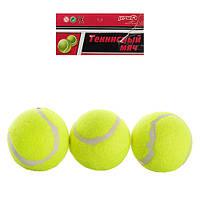Теннисные мячи MS 0234   6см, 3шт в кульке, 11-24-6см