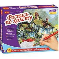 "4943 Розмальовка за номерами на полотні ""Будинок в саду"" 15129002Р"