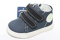 Ботинки для мальчика на липучках весна осень, 21-26