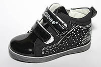 Модные ботинки для девочки на липучках весна осень, 25-30