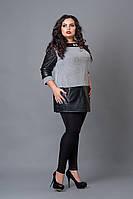 Модная женская трикотажная кофточка с вставками из эко-кожи