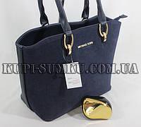 Женская синяя практичная сумка для деловой женщины