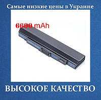 РАСПРОДАЖА Усиленная батарея ACER UM09B71 6600mA