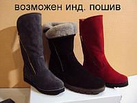 Угги натуральная замша и мех (разные цвета) размеры с 33 по 45 код 1143/1
