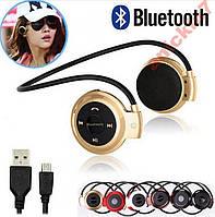 Наушники Bluetooth беспроводные, ГАРНИТУРА+MP3+FM, mini-503