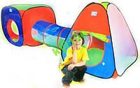 Палатка детская 3 в 1 + Туннель.999-148 (53)