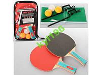 Настольный теннис 2 Ракетки, мячи, Сетка, сумка