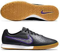 Футзалки Nike Magista X Proximo IC 807568-005