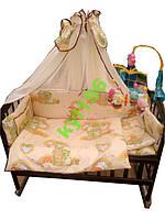 Постель Комплект в детскую кроватку. 7 в 1, Защита