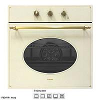 Встраиваемая духовка электрическая независимая Fabiano FBO-R 41 цвет - Слоновая кость / Ivori