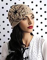 Красивая шапка женская с цветком в 3х цветах RIANA