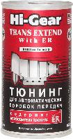 Промывка Hi-Gear автоматической трансмиссии Trans Extend With ER HG7011