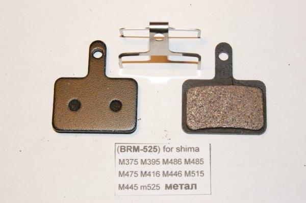Shimano BRM-525, M375, M395, M486 W/L, M485, M475