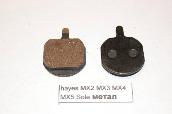 Тормозные колодки Hayes Sole, MX2, MX3, MX4,MX5