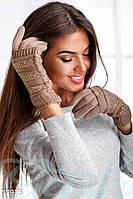 Теплые перчатки трансформеры. Цвет бежевый.