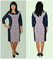 Женское осеннее платье больших размеров 54-64