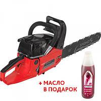 """Бензопила Sadko GCS-560E(в компл. 2 шины и 2 цепи/20"""" 18"""")"""