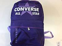 Рюкзак спортивный CONVERSE 22 литра сиреневый