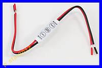 Диммер для одноцветных светодиодных лент