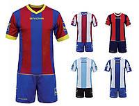 Футбольная форма Givova Kit Catalano