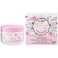 Крем для лица с розовым маслом и гиалуроновой кислотой Victoria Beauty 50мл