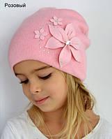 Шапка Лотос (холодная осень-весна, легкая зима), размер 52-56, от 4 лет (расцветки в ассортименте)