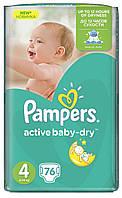 Подгузники Pampers active baby-dry 76 шт (4 8-14 кг)