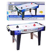 Воздушный хоккей  (Аэрохоккей)