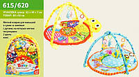 Коврик для малышей с мягкими погремушками на дуге, в сумке