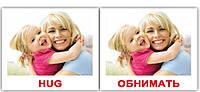 Комплект карточек «Verbs/Глаголы» МИНИ 40