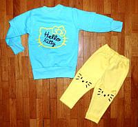 Детские теплые костюмы Hello Kitti бирюза 86/100 рр.