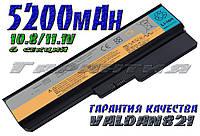 Аккумуляторная батарея Lenovo IdeaPad G430 G555A G550M G550 G530A G455A G450 G360A B460EL B460E B460A 3000 N50