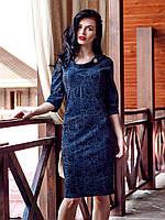 Праздничное женское платье с брошью