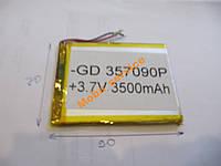 Аккумулятор батарея для планшета 3500 mAh 90х70х3.5мм