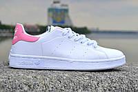 Женские белые кросовки Адидас