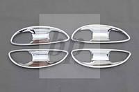 Хром накладки под дверные ручки (мыльницы) Toyota corolla XI (тойота королла 2013+)