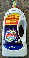 Гель для стирки Ариель / Ariel Actilift 80 стирок 5,65л
