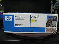Оригинальный картридж HP C4194A Yellow