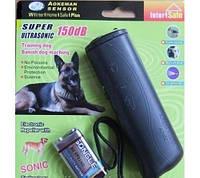 Ультразвуковой отпугиватель собак с функцией тренер и фонарик