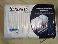 Одноразовые пеленки serenity, Италия 30 шт