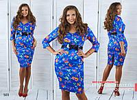 Платье женское в цветы стрейч-котон размеры 48,50,52,54